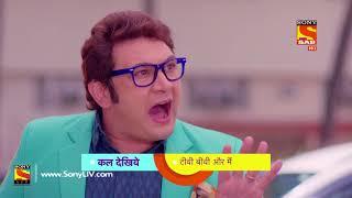 TV, Biwi Aur Main - टीवी बीवी और मैं - Episode 49 - Coming Up Next