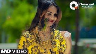 Nadim Hassan - Dilbar Jan OFFICIAL VIDEO HD