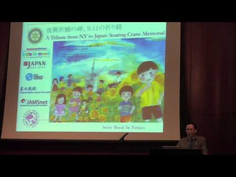 Great East Japan Earthquake March 10, 2013 Symposium, Part 1 of 8 - Community Responses