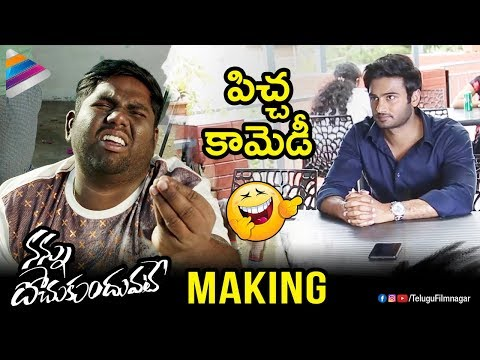 Nannu Dochukunduvate Movie Making | Sudheer Babu | Nabha Natesh | Viva Harsha | Telugu FilmNagar