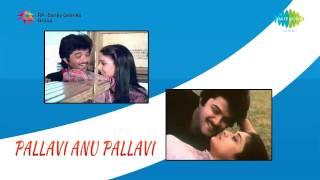 Pallavi Anu Pallavi | Nagu Endhidhe song