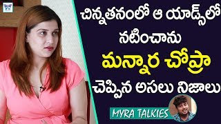 Mannara Chopra Full Interview | Thikka and Rogue Movies Heroine | Tollywood and Bollywood Updates