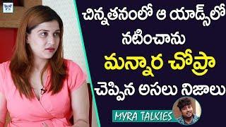 Mannara Chopra Full Interview | Thikka and Rogue Movies Heroine | Tollywood and Bollywood Updates