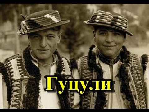 Та най верба груші родит   Гуцульська   Ukrainian   Hutsul song