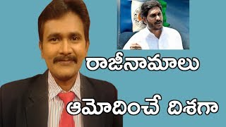 ap-news-tdp-contest-in-ycp-resigned-mp-by-election