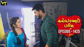 KalyanaParisu 2 - Tamil Serial | கல்யாணபரிசு | Episode 1425 | 05 November 2018 | Sun TV Serial