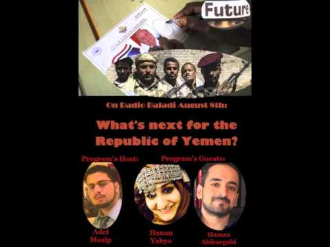 What's Next for the Republic of Yemen?