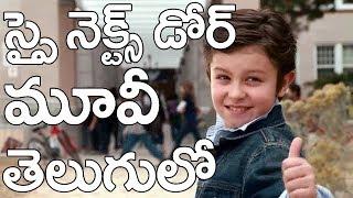 The Spy Next Door (2010) Telugu Dubbed Jackie Chan Movie Back To Back Scenes