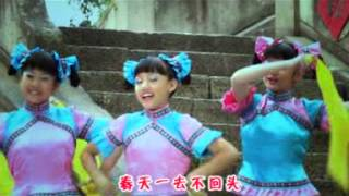 [Q-Genz 巧千金] 万年红 -- 醒狮来问好 (Official MV)