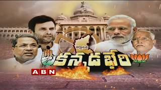 Telugu people asked to vote against BJP in Karnataka