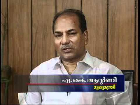 A.K Antony ICT Interview