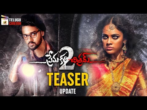 Prema Katha Chitram 2 Movie TEASER update | Sumanth Ashwin | Nandita Swetha | Mango Telugu Cinema