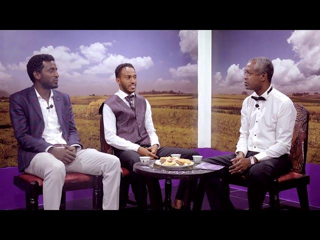 Tibeb Be Fana |Eid-al-Fitr Special Program On Fana Television
