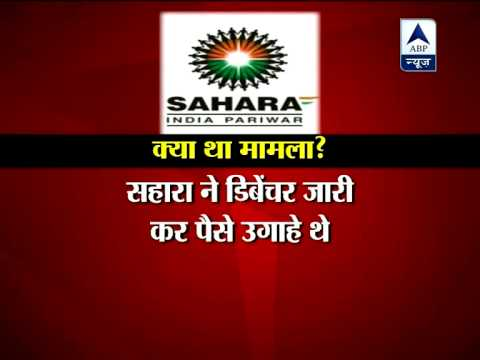 Big blow for Sahara as Supreme Court orders group to refund 24000 crore to investors