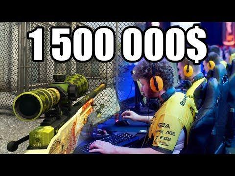 CS:GO ТУРНИР НА 1 500 000 ДОЛЛАРОВ! 5 САМЫХ БОЛЬШИХ ПРИЗОВЫХ ФОНДОВ В КС ГО