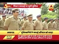 download CM Yogi's top priority, Lucknow Police officers take oath of cleanliness
