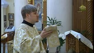 Божественная литургия 16 сентября 2020 г., Храм Сретения Господня, г. Санкт-Петербург