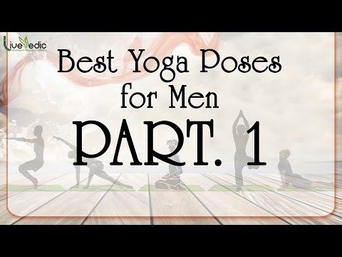 Best Yoga Poses For Men | Top 5 Yoga Poses | Part 1