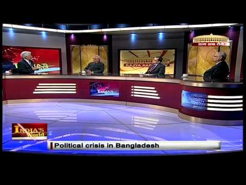 India's World - Political crisis in Bangladesh