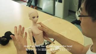 Smart Doll - Lelouch Lamperouge
