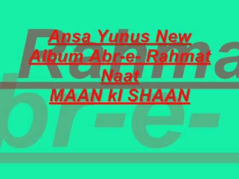 Anas Yunus Naat Maan Ki Shaan New Album Abr-e-rahmat.wmv video