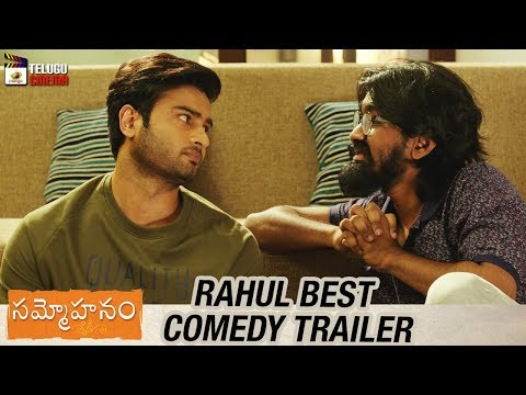 Rahul Ramakrishna Best Comedy Dialogue Trailer | Sammohanam Telugu Movie | Sudheer Babu | Aditi Rao