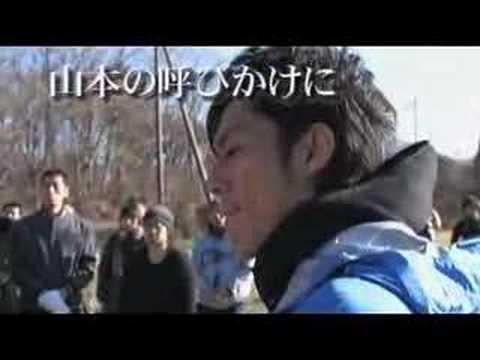 山本博 (お笑い芸人)の画像 p1_29