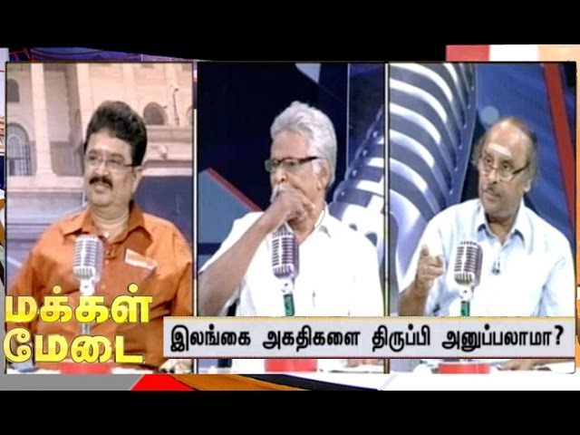 Makkal Medai(29/01/2015)-Discussion on whether Srilankan Tamil Refugees should be sent back or not.