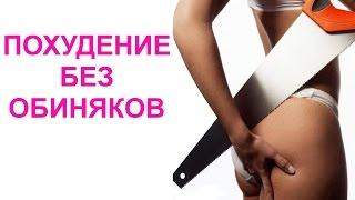 Полезные средства для сброса лишнего веса, помощь при похудении, эффективное похудение