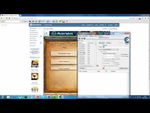 Взлом игры Копатель Онлайн через Cheat Engine.