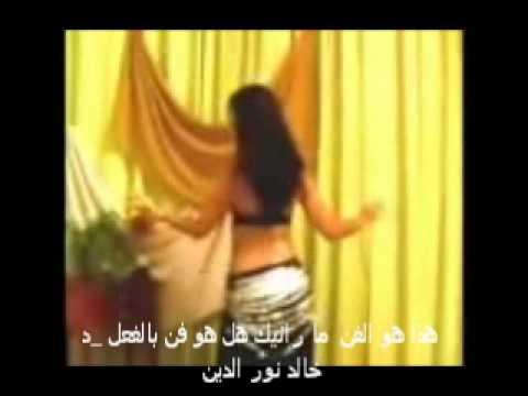 الرقص الشرقى _فن جنسى _د خالد نور الدين thumbnail