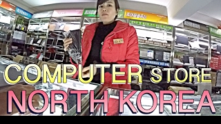 Computer Store in North Korea