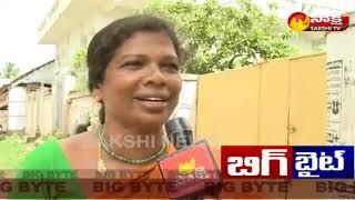 Women Slams Chandrababu | Praises on YS Jagan | మాట తప్పని నైజం జగన్ రక్తంలోనే ఉంది..