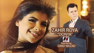Zahir Roya   Donya 2017   Directed By OMiD NiKZAD  