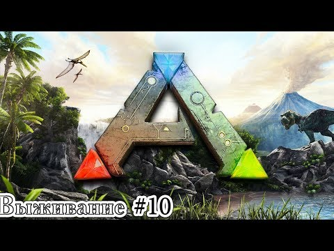 Free Ark Survival Evolved - Downloadcom