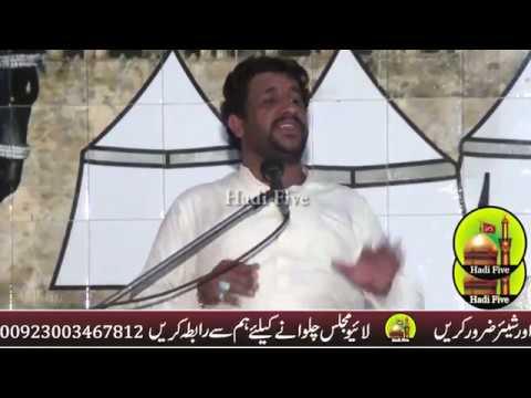 Zakir Nusrat Abbas Chandio - Yaad Gaar Majlis - Shahadat Janab E Fiza S.h