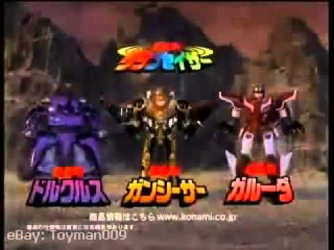 Chouseishin Gransazers - Ultra Star Gods - Tv Toy Commercial - Tv Spot - Tv Ad - Japan video