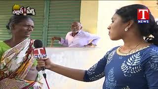 Public Pulse | Public Opinion On TRS Govt | Munugodu Constituency  live Telugu