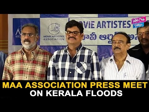 Movie Artists Association Press Meet About Kerala floods | Tollywood | YOYO Cine Talkies