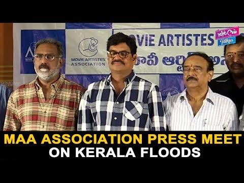 Movie Artists Association Press Meet About Kerala floods | Tollywood | YOYO Cine Talkies