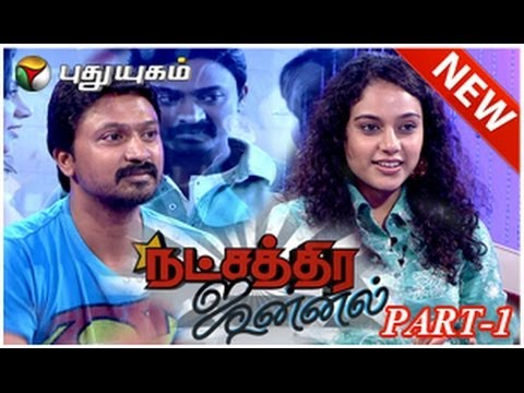 Actor Krishna And Actress Rupa Manjari In Natchathira Jannal - Part 1 (04 05 2014) video