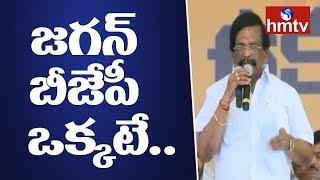 Sidda Raghava Rao Speech    CM Ramesh Hunger Strike    Kadapa Ukku Deeksha    hmtv