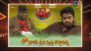 extra-jabardasth-27th-march-2015