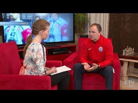 Кто сломал белорусский хоккей? Интервью с Михаилом Захаровым