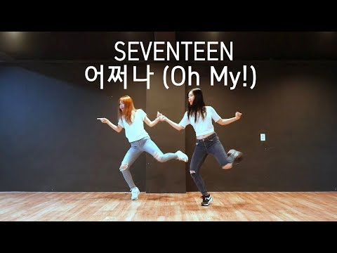 SEVENTEEN 세븐틴 - 어쩌나 Oh My! cover dance Waveya