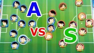 Captain Tsubasa: Dream Team - Gameplay Team A vs Team S - A team players are very good