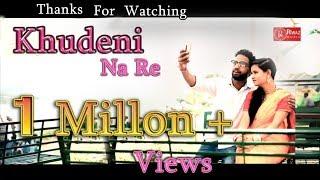 download lagu Khudeni Na Rayee Full  Rakesh Panwar Meena Rana gratis