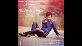 Tui Chole Aaye - Imran Audio Jukebox | 2017 New Year Blast |