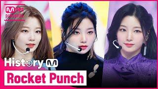Download ♬  빔밤붐(BIM BAM BUM)부터 Ring Ring 까지! 로켓펀치(Rocket Punch) 컴백기념 타이틀곡 모아보기 Mp3/Mp4