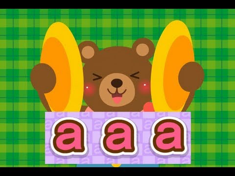 Muffin Songs - ABC Phonics Chant Song 1 - Level I (A~L) | nursery rhymes & children songs
